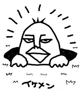 イケメン室井英亮